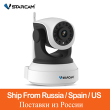 VStarcam C7824WIP IP Camera WiFi Wireless Home Security Camera Surveillance Camera 720P Baby Monitor Night Vision CCTV Camera