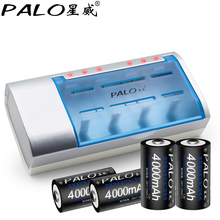 Original PALO Multi usage Definite Time Battery Charger For Nimh Nicd AA/AAA/C/D/9V Rechargeable Batteries+4pcs C Size Batteries