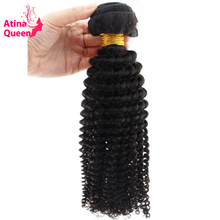 Atina Queen Brazilian Kinky Curly Weave 10-30inch Natural Color Afro Products 100% Human Hair Weaving non remy for Black Women