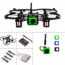 quadcopter with drone with camera drone accessories RC helicopter 90 mm simple DIY can upgrade the whole machine 90mm Frame Kit(China)