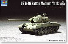 "Trumpeter 1/72 scale model 07288 M46 ""Barton ""medium chariot(China)"