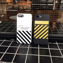 2017 New OFF WHITE Zebra Soft TPU Case For iphone 7 7plus High Quality Protectve Cover For iphone 6 6s 6plus Luxury phone cases(China)