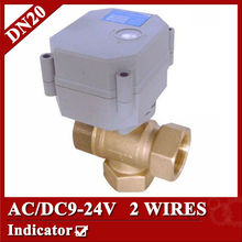 3/4'' 3 way T type actuated control valve, DC/AC9-24V electric valve normal open/closed, 2 wires motorized valve