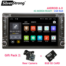 Free shipping Android 2GB RAM Car DVD 2Din Radio Universal Car DVD Player 4G modem Double Din Stereo GPS car radio android 6258