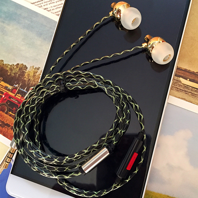 DIY Chamber pot earphone<br>