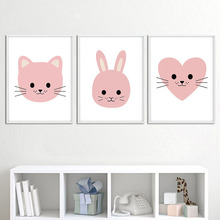 Art Canvas Poster Print Cartoon Animal Cat Bunny Head Nursery Wall Minimalist Painting Nordic Wall Picture Kid Bedroom Decor(China)