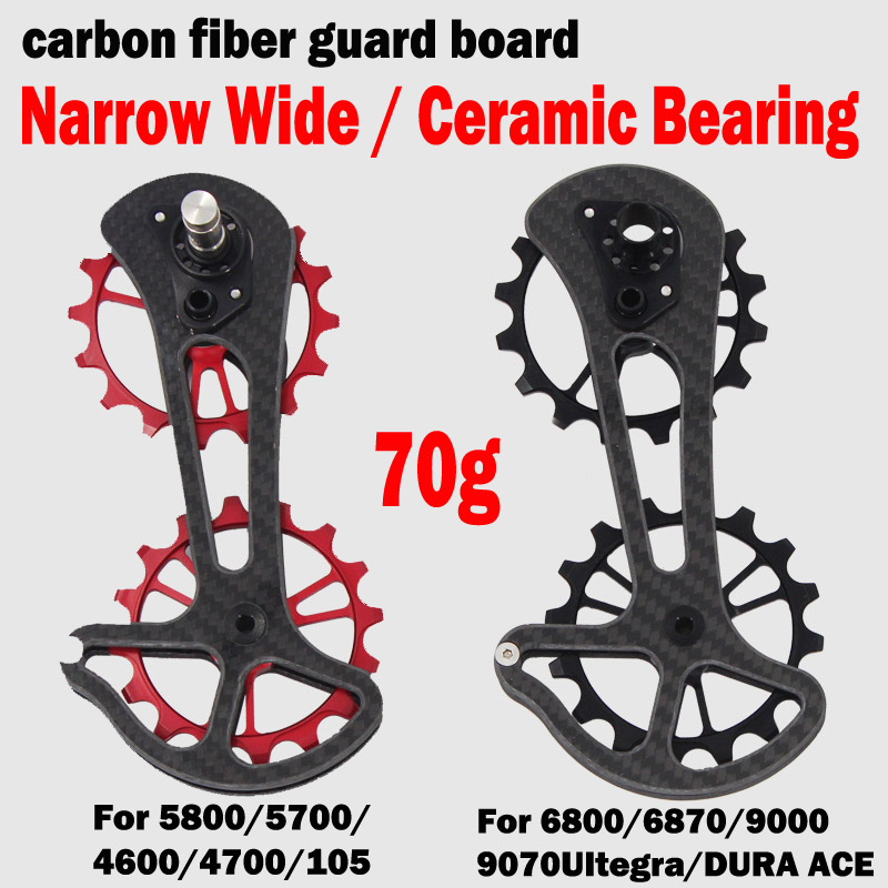 Walmeck 16T Bicycle Bike Ceramic Bearing Jockey Pulley Wheel Set Carbon Fiber Rear Derailleurs Guide Bicycle Parts for Shimano 5800//5700//4600//4700//105