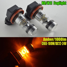 2X H11 fog lamp 75W 100W LED car light source 1000lm led auto lightings xenon white Amber car lamp auto bulb 12V 24V Car Styling(China)
