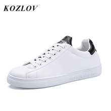 KOZLOV Men Lace Up Shoes Casual Luxury Brand Sneakers Men Trainers 2018  Designer Fashion White Shoes 7c82d0fe7623
