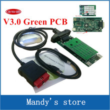 VD TCS CDP pro plus Full Set with V3.0 Green Board Diagnostic tool 2015.R3 Keygen for Cars Trucks New vci with bluetooth SCANNER(China)