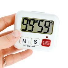 99 Minute Kitchen Timer Magnetic Cooking loud Alarm Clock