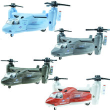 Osprey helicopter transport linkage fighter metal alloy model plane back to toy plane kid toy gift(China)