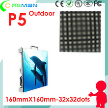 p5 LED module for outdoor advertising led display board / rental stage led dispay cabinet module p5 outdoor smd rgb led matrix(China)