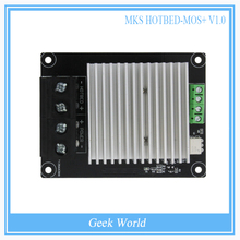 heating-controller MKS MOSFET for heat bed/extruder MOS module exceed 30A support big current(China)