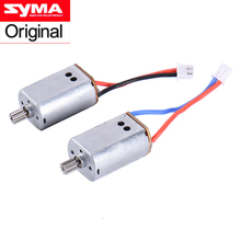 CW CCW Brush Motor For SYMA X8C RC Quadcopter Multicopter Parts RC Drone Silver Metal Motor Model Toys Kids Toy(China)
