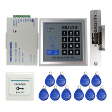 MILEVIEW Cheap! Rfid Door Access Control System Kit Set +Strike Door Lock +Rfid Keypad + Exit Button IN STOCK Free Shipping(China)