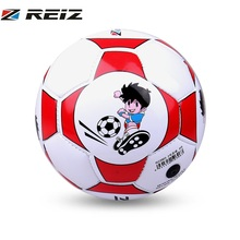 REIZ Soccer Ball Training Football Standard Size 2 PU Leather Indoor Outdoor For Kids Children Students Gift Free Net Needle(China)