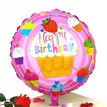 18 Inch HAPPY BIRTHDAY Foil Balloon Lovely Round Cupcake Mylar Balloons For Kids Birthday Party Decoration(China)
