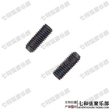 Electric guitar bridge press string bar inner hex nut bolt bass single shake string code screw black M3*8(China)