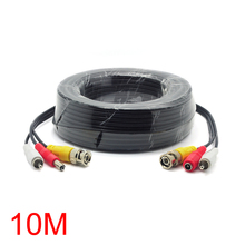 10M/32FT BNC RCA DC Connector Video Audio Power Extension Wire Cable For CCTV Camera Accessory