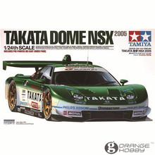 OHS Tamiya 24291 1/24 Takata Dome NSX 2005 Scale Assembly Car Model Building Kits