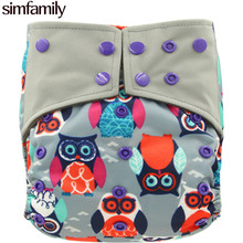 [simfamily] 1PC Reusable One Size Pocket Diaper Waterproof Charcoal Bamboo Cloth Diaper Double Gussets Color Snaps Wholesales