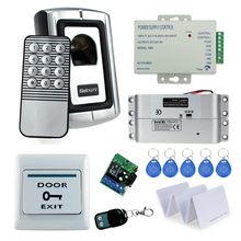 Full RFID fingerprint scanner machine biometric access control F007EM+electric drop bolt lock+power supply+exit button+keychains