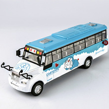 Bus Toy Bus Model Simulation School Bus Pull Back Alloy Car Toy Car Car Model 811(China)