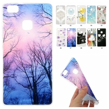 Cartoon Lemon Bike Tree painted Rubber Back Cover Silicon Gel Soft TPU mobile phone case For Huawei Ascend P9 Lite P9 mini