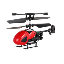Mini RC Helicopter QS QS5012 2CH Micro Infrared Helicopter RC Drone Aircraft(China)