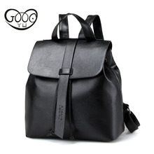 Manufacturers wholesale Leather Backpack School Bag Fashion Designed Brand Backpack Women Casual Style Backpacks + Small Bags(China)