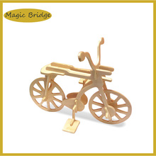 Mini 3D puzzle Jigsaw Bike Wooden children funny educational toys DIY model free shipping