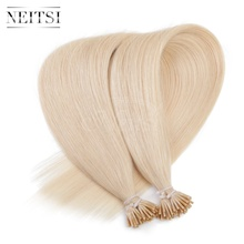 "Neitsi I Tip Stick Tip Keratin Thick Tip Human Hair Extensions Straight Virgin Remy Human Hairpieces 20""1g/s 50g 100g 24# Blonde"