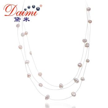 DAIMI Triple Strand Perle Collier 45 cm Collier Ras Du Cou Bijoux pour la Robe De Mode Simple Style
