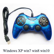 Computer USB wired game controller with double vibration and joysticks for WIN7 WIN8 WIN10 PC gamepad joypad