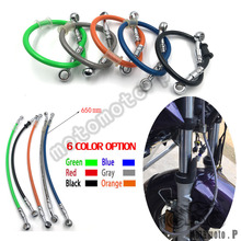 Free shipping 650mm Motorcycle Braided Steel Brake Clutch Oil Hose Line Pipe Tube Colorful Fit ATV Dirt Pit Bike Motocicleta(China)