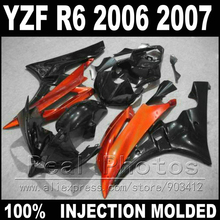 100% Fit body kit for YAMAHA R6 fairing 2006 2007 Injection molding black 2006 2007 YZF R6 fairings