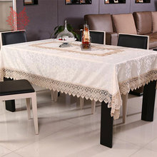 Beige/coffee hot sale Table Cloth floral jacquard satin  Dining Table Cover with lace patchwork Home Textile table runner SP2584