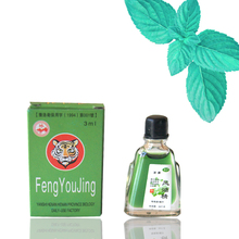 2pcs Balm Refreshing Oil 3ml For Headache Dizziness Medicated Oil Rheumatism Pain Abdominal Pain Fengyoujing essential balm(China)