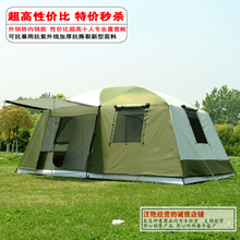 2 bedroom 1 living room big UV 10-12 person luxury family party Base Anti rain hiking travel mountaineering outdoor camping tent(China)