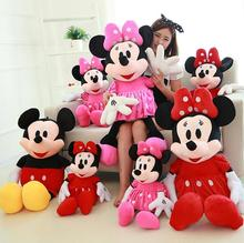 2pcs/lot 28cm Soft Mickey Mouse And Minnie Mouse Stuffed Animals Plush Toys Low Price&High Quality For Children's Gift(China)