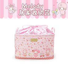 Cartoon Pouch Sanrio Le Di Shrink Mouth Type Collapsible Box Folding Box Storage Box Organizador Makeup Organizer