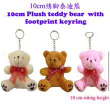 Zhinderland Wholesale and Retail, H=10CM, W=28G,  plush toys cream teddy bear wedding gift with  keychain,keyring,24pcs/lot