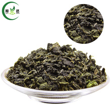 250g Taiwan High Mountain Jin Xuan Milk Oolong Tea Milk Flavor Wulong Tea Food Tea(China)