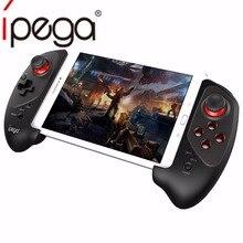 IPEGA PG-9083 PG 9083 Bluetooth 3.0 Wireless Gamepad Telescopic Game Controller Android/ iOS Practical Stretch Joystick Pad