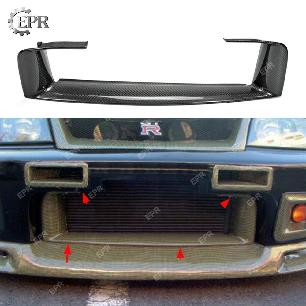For Nissan R33 GTR Carbon Fiber Front Bumper Intercooler Surround Air Duct cover
