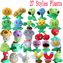 13-20cm Plants vs Zombies PVZ Plants Soft Plush Stuffed Toys Doll Game Figure Toy for Kids