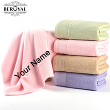 Beroyal Brand 2017 Personalized Customized Bath Towel -100% Cotton Embroidery Towel Colorful Customized Towel for Friends Family(China)