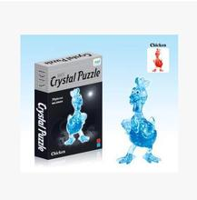 New Arrival 3D Crystal Puzzles Chicken Educational Toys Christmas Kid's Present New Year Gift(China)
