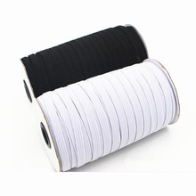 10m* Woven Flat Knitted Elastic Craft Sewing Elastic Cord Elastic Band Sewing Stretch Rope SJD24(China)